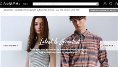 新加坡时装与美容购物网