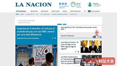 阿根廷民族报官网