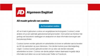 荷兰共同新闻日报