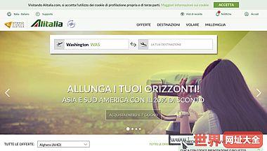 意大利航空公司