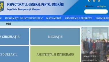 罗马尼亚移民局