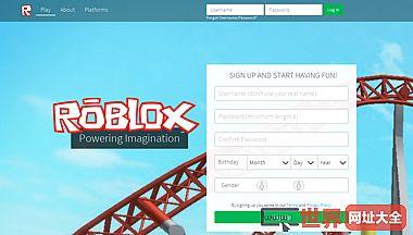青少年3D游戏开发制作平台