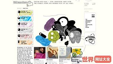 儿童艺术创意设计平台