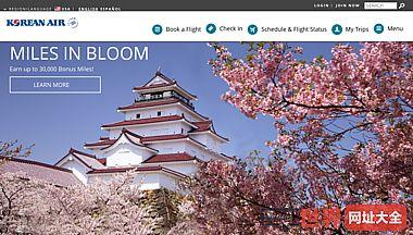 大韩航空官方网站