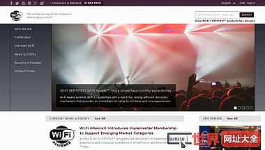 国际WIFI联盟组织官网