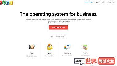 在线办公系统平台