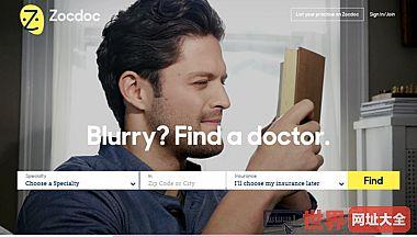 在线医生预约平台