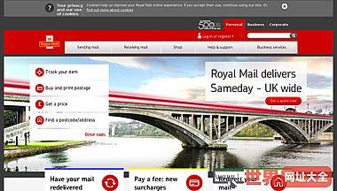 英国皇家邮政官方网站