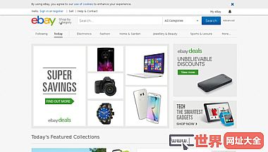 eBay Ireland