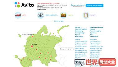 俄罗斯分类信息网