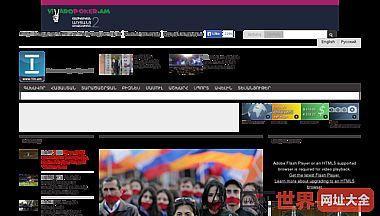 从亚美尼亚南高加索新闻bdsr