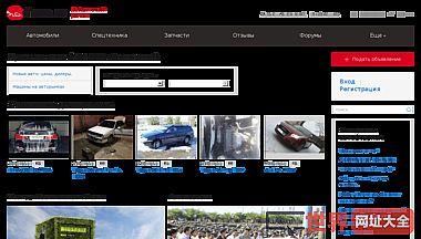 Drom.ru - автомобильныйпортал
