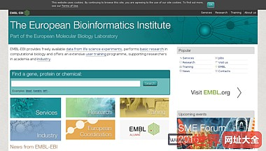 European Bioinformatics Institute -