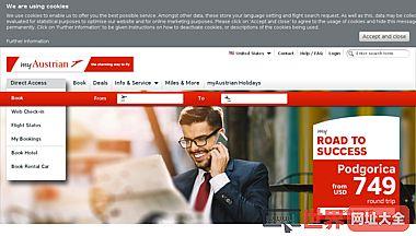 奥地利航空 - 最佳优惠与顶级服务!