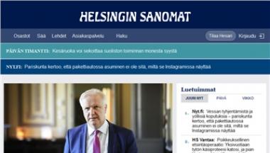 芬兰赫尔辛基新闻报