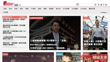 风传媒新闻资讯网