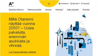 芬兰阿尔托大学