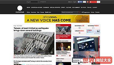 新闻可以用免费视频点播