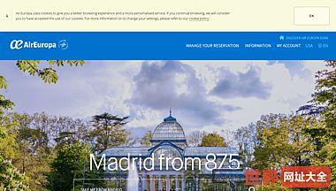 航空公司官方网站