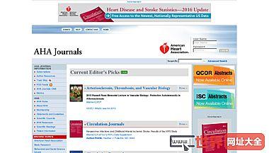 美国心脏协会期刊