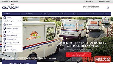 美国邮政总局官方网站