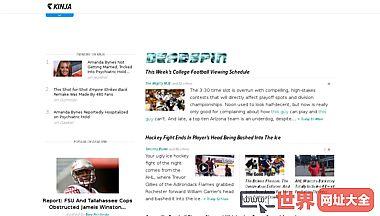 体育界八卦新闻爆料网