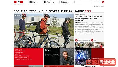 Swiss Federal Institute of Technology, Lausanne (EPFL)