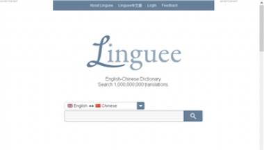 在线多语言互译平台