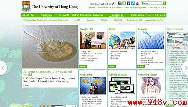 香港大学(港大)