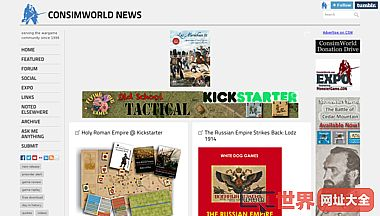 consimworld新闻服务游戏社区自1996