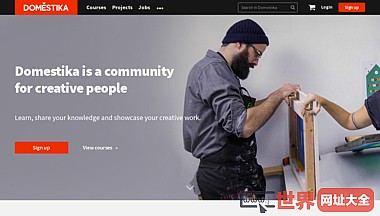 创意人视频课程教学网
