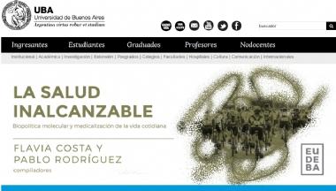 阿根廷布宜诺斯艾利斯大学