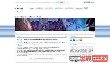 欧洲证券及市场管理局官网