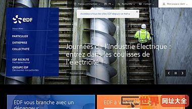 法国EDF电力集团