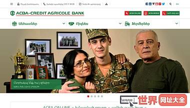 acba-credit汇理银行家