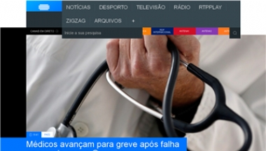 葡萄牙广播电视台
