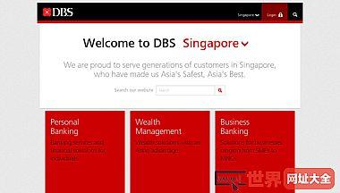 新加坡星展银行