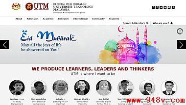 UTM的官方网站
