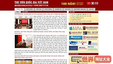 越南国家图书馆官方网站