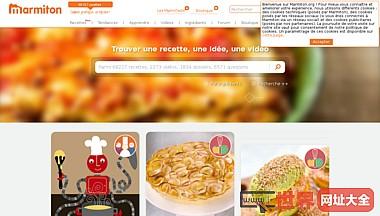 法国美食推荐网