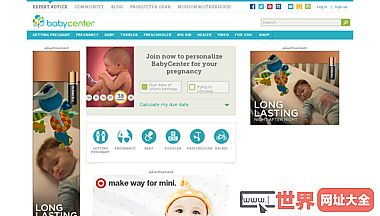 美国BabyCenter专业育儿网