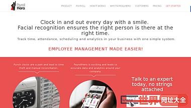 企业出勤打卡管理应用