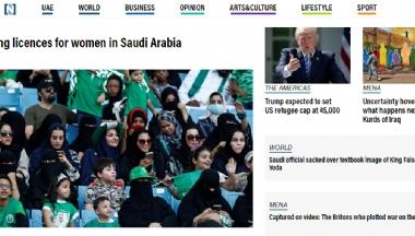阿联酋国民报