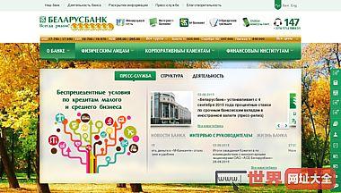 ASB银行官方网站