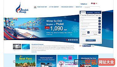 曼谷航空公司亚洲航空公司