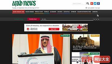 阿拉伯新闻