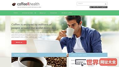 咖啡与健康