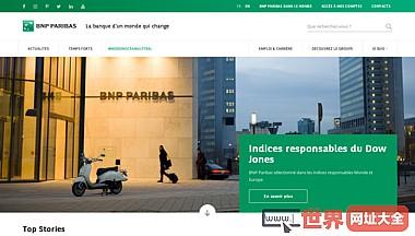 法国巴黎银行(BNP PARIBAS)