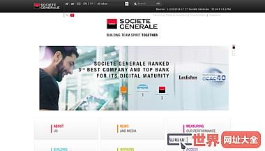 法国兴业银行(SOCIéTé GéNéRALE)