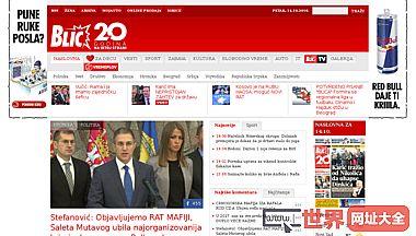 在线报纸在塞尔维亚najtiranije闪光